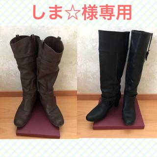 マルイ(マルイ)のロング ブーツ 2足セット & パンプス用 ソックスセット(ブーツ)