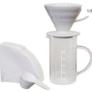 ハリオ(HARIO)のv60 dripper & beaker set(調理道具/製菓道具)