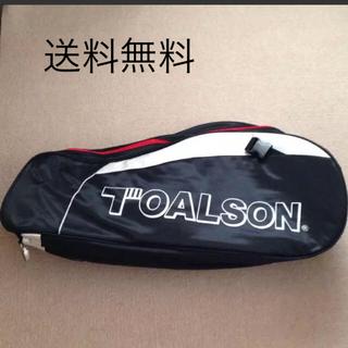 トアルソン(TOALSON)のトアルソン テニスバッグ ほぼ新品(バッグ)