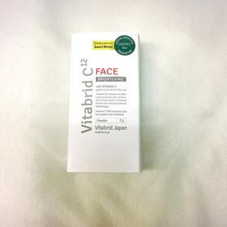 ビタブリッドC FACE ブライトニング(ブースター / 導入液)