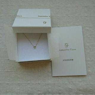 サマンサティアラ(Samantha Tiara)のSamanthaTiara ネックレス  K18(ネックレス)