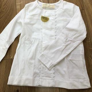 ザラ(ZARA)のZARA  90(Tシャツ/カットソー)
