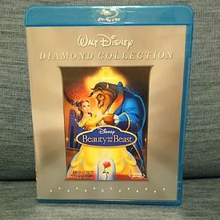 ディズニー(Disney)の美女と野獣  ダイヤモンドコレクション(アニメ)