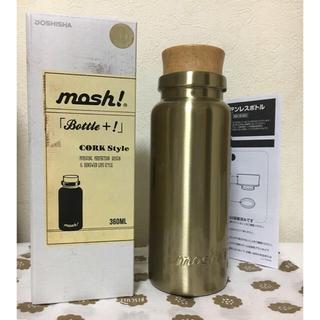 ドウシシャ(ドウシシャ)の新品未使用! mosh! ステンレスボトル  360ml(ゴールド)(容器)