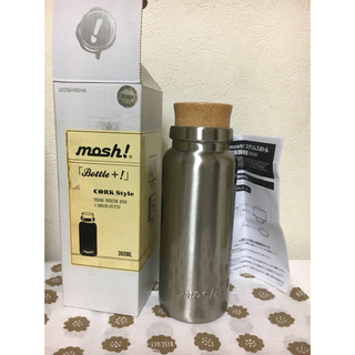 ドウシシャ(ドウシシャ)の新品未使用! mosh! ステンレスボトル  360ml(シルバー)①(容器)