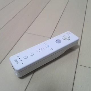 ウィー(Wii)の送料無料・wii リモコン・ホワイト(家庭用ゲーム本体)