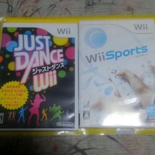 ウィー(Wii)のジャストダンス、wii スポーツ(家庭用ゲームソフト)