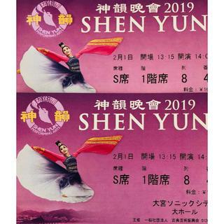 神韻 2019 日本公演(伝統芸能)