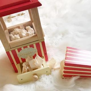 ザラホーム(ZARA HOME)のポップコーンおままごとお店やさんごっこ 北欧木製 知育玩具(知育玩具)
