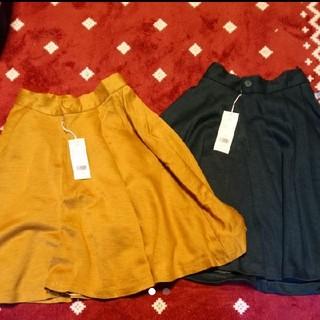 ベルメゾン(ベルメゾン)のベルメゾン 膝丈スカート新品(ひざ丈スカート)