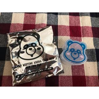 AAA ファンミグッズ FFF えーパンダ 與真司郎 青(ミュージシャン)
