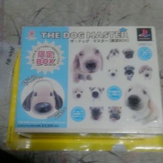 プレイステーション(PlayStation)のザ・ドッグマスター 限定BOX (家庭用ゲームソフト)