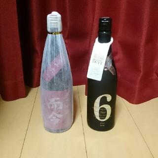 【送料込】而今 純米吟醸 愛山 ・ 新政 No.6 X-type 2本セット(日本酒)