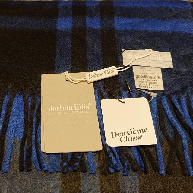 a1c31e509eb85d DEUXIEME CLASSE(ドゥーズィエムクラス)の新品□JOSHUA ELLIS□チェックストール□ブルー