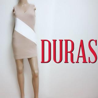 デュラス(DURAS)の極美くびれ♪デュラス バイカラー ランダムリブワンピース♡リゼクシー ダチュラ(ミニワンピース)
