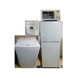 無印家電4点セット(2015~2012年製)23区近郊のみ配送・設置(冷蔵庫)