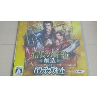 プレイステーション3(PlayStation3)のPS3 信長の野望 創造 (家庭用ゲームソフト)