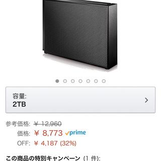 アイオーデータ(IODATA)のIO DATA 外付けHDD 2TB(テレビ)