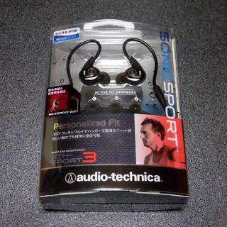 オーディオテクニカ(audio-technica)のインナーイヤーヘッドホン ブラック(ヘッドフォン/イヤフォン)