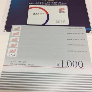 オリックスバファローズ(オリックス・バファローズ)のオリックス株主優待 (5000円分)(その他)