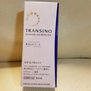 トランシーノ(TRANSINO)のトランシーノ格安☆☆☆(化粧下地)