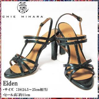 チエミハラ(CHIE MIHARA)の入手困難 新品 チエミハラ サンダル Eiden 38サイズ 11cmヒール(ハイヒール/パンプス)