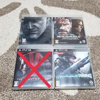 プレイステーション3(PlayStation3)のメタルギアシリーズ(ps3)(家庭用ゲームソフト)