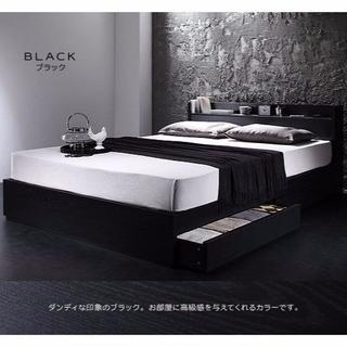 モダン収納ベッド マットレス付 セミダブル ブラック(セミダブルベッド)
