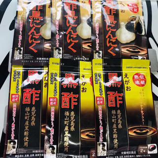 エガオ(えがお)のえがお黒酢黒にんにくとえがお黒酢お買得合わせセット(ダイエット食品)