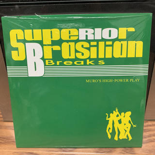 MURO / Superior Brasilian Breaks(R&B/ソウル)