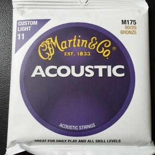 Martin M175 カスタムライト アコースティックギター弦(弦)