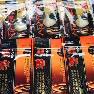 エガオ(えがお)のえがお黒酢黒にんにくとえがお黒酢合わせセット(ダイエット食品)