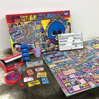 タカラトミー(Takara Tomy)のペンギンの問題 億万長者でごペンなさいゲーム ボードゲーム 卓上ゲーム ゲーム(人生ゲーム)