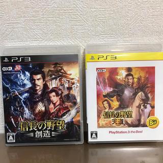 プレイステーション3(PlayStation3)の信長の野望 創造 天道 セット(家庭用ゲームソフト)