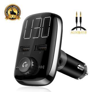 車載FMトランスミッター ワイヤレス 1.6インチ 12~24V車(カーオーディオ)