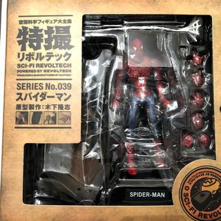 カイヨウドウ(海洋堂)の特撮リボルテック No.39 スパイダーマン(アメコミ)