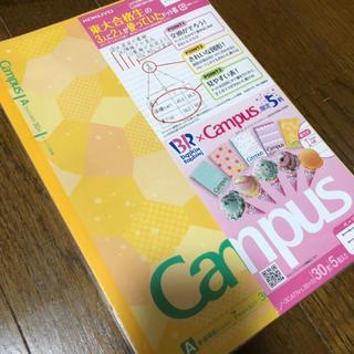 コクヨ(コクヨ)のサーティワン コラボノート(ノート/メモ帳/ふせん)