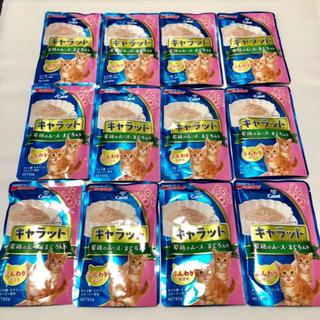 ニッシンペットフード(日清ペットフード)の【キャットフード】 子猫用 総合栄養食 60g×12袋(ペットフード)