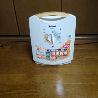 パナソニック(Panasonic)の【お安くなりました!】布団乾燥機(食器洗い機/乾燥機)