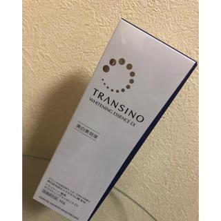 トランシーノ(TRANSINO)のトランシーノ 薬用ホワイトニングエッセンスEX(美容液)