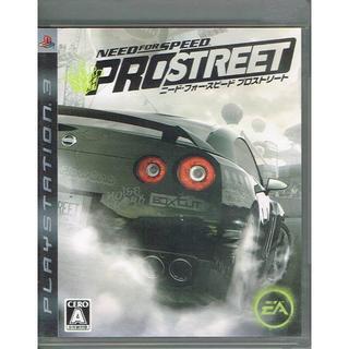 プレイステーション3(PlayStation3)のPS3/ニード・フォー・スピード プロストリート/送料込(家庭用ゲームソフト)