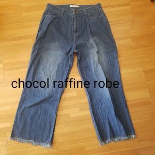 ショコラフィネローブ(chocol raffine robe)のchocol raffine robe デニム(デニム/ジーンズ)