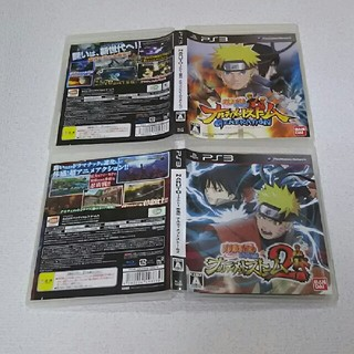 プレイステーション3(PlayStation3)の🍥 NARUTO ナルト 1、2(家庭用ゲームソフト)