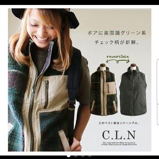 シーエルエヌ(C. L. N)の【 美品】C.L.N スタンドネック ベスト(ベスト/ジレ)