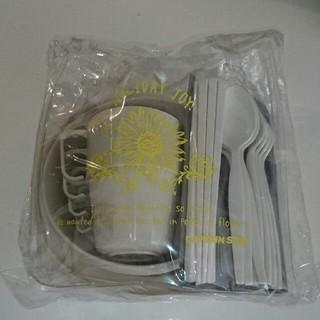 キャプテンスタッグ(CAPTAIN STAG)の食器セット  4人用  アウトドア  キャプテンスタッグ(食器)