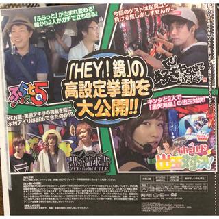 パチスロ必勝本 2018年12月号付録DVD(パチンコ/パチスロ)
