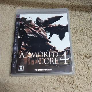 プレイステーション3(PlayStation3)のps3 アーマードコア4(家庭用ゲームソフト)