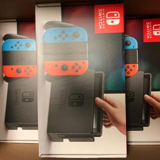 ニンテンドースイッチ(Nintendo Switch)のニンテンドースイッチ 本体 新品未開封 30台セット+おまけ(家庭用ゲーム本体)