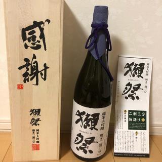 獺祭 二割三分一升瓶(日本酒)