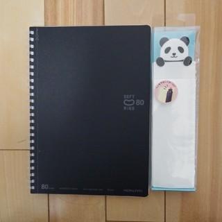コクヨ(コクヨ)のブックバンドペンケース&コクヨソフトリングノート(ノート/メモ帳/ふせん)